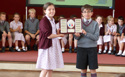 Bravo to the winners of the Year 5 inter-house French quiz